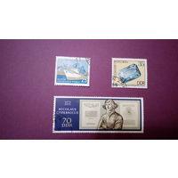 3 марки ГДР
