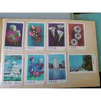 Календарики 1976 тбилиси