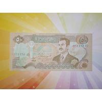 Ирак 50 динар 1994г