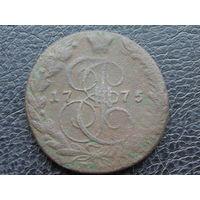 5 копеек 1775 ЕМ медь