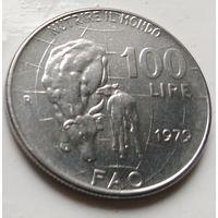 Италия 100 лир, 1979 Продовольственная программа - ФАО 2-10-12
