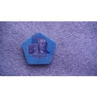 Приднестровье 5 руб 2014г . монета для слепых. композитные материалы. распродажа