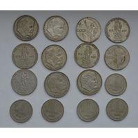Монеты СССР (рубли+50 копеек+мелочь)