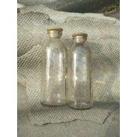 Бутылочки с пробками медицинские с мерками 200 мл