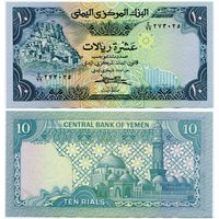 Йемен. 10 риалов (образца 1983 года, P18b, UNC)
