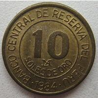 Перу 10 солей 1984 г. 150 лет со дня рождения адмирала Грау