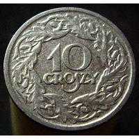 10 грошей 1923 (1)