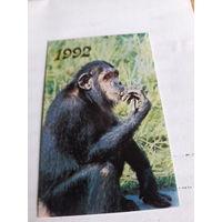 Календарь СССР 1992