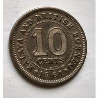 """Малайя и Британское Борнео 10 центов, 1961 """"H"""" - Хитон, Бирмингем  3-5-4"""