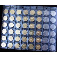 Лист отличных монет