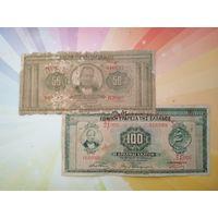 Греция 50 и 100 драхм 1927г