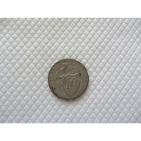 10 копеек 1931