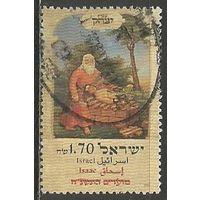 Израиль. Еврейские святые. Исаак. 1997г. Mi#1440.