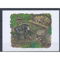[2105] Гайана. Фауна.Дикие животные. БЛОК. MNH