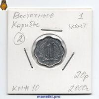 Восточные Карибы 1 цент 2000 года.