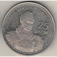 Узбекистан 25 сум 1999 800 лет со дня рождения Жалолиддина Мангуберды
