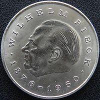 YS: ГДР, 20 марок 1972, Вильгельм Пик, первый и единственный президент ГДР, KM# 42