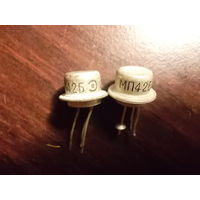 Транзисторы МП 42Б (2шт) - одним лотом