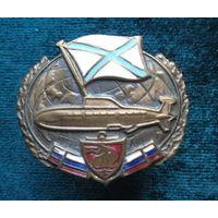 Знак подводников России.