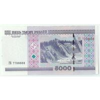 Беларусь, 5000 рублей 2000 год, серия ГБ 7788888, UNC.