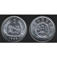 Китай (КНР) ___km2 2 фэнь 1989 год (h01)