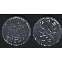 Япония _y74 1 йена 1965 год Хирохито(Сёва)-40 (h01)