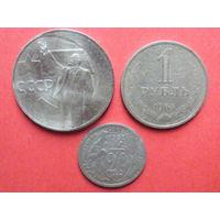 2 рубля 20 копеек