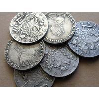 Копия монета рубль Елизавета 1745, 1746, 1753, 1754, 1756 годов.