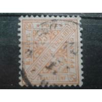 Вюртемберг 1881 Служебная марка 25 пф