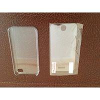 Бампер для iPhone 4 - 4S