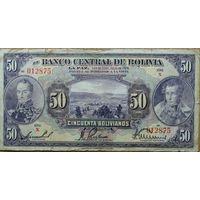 Боливия 50 Боливианос 1928г. (Pic.124)