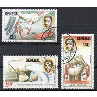 Свобода! Сенегал 1987 год серия из 3-х марок