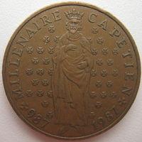 Франция 10 франков 1987 г. 1000 лет династии Капетингов (g)