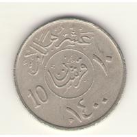 10 халалов 1980 г.