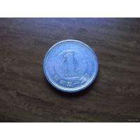 Япония 1 йена 1977
