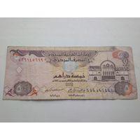 5 дирхам 2007 г. ОАЭ