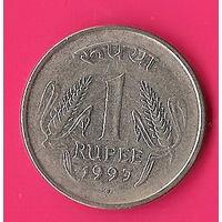 41-03 Индия, 1 рупия 1995 г.