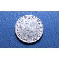 10 филлеров 1968. Венгрия.