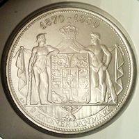 """РАСПРОДАЖА!!! - ДАНИЯ 2 кроны 1930 год """"60 лет КРИСТИАНУ X"""" (серебро)"""