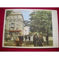 Открытка Могилев. По первомайской улице. 1963 г.