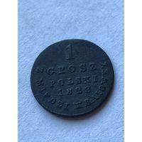 1 грош 1823