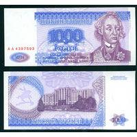 Приднестровье 1000 (100 000) рублей 1994 UNC