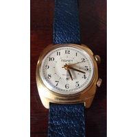 Часы Полет Сигнал с будильником (ау)