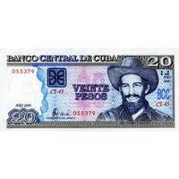 Куба 20 песо  2014  год   UNC