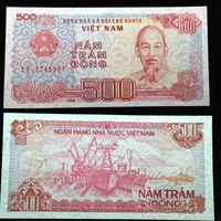 Банкноты мира. Вьетнам, 500 донг
