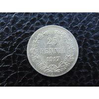 Россия для Финляндии, 25 пенни 1917г. S  без корон.