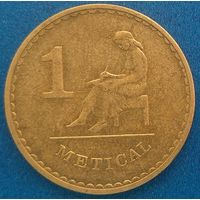 Мозамбик 1 метикал 1980 г, редкий- 32000 экз! Продажа коллекции. #1027