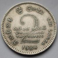 Шри-Ланка, 2 рупий 1984 г