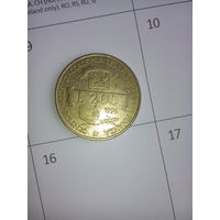 Италия 200 лир 1996г