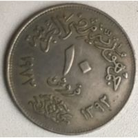 10 пиастров 1972 Египет